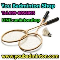 ร้านYou Badminton Shop