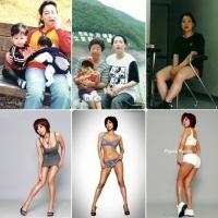 Jung Da Yeon (ชอง ดายอน)