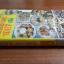คู่มืออาหาร คาว-หวาน เลิศรสประจำครัว 1007 ชนิด / จริยา สุภาวัฒน์ thumbnail 5