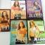 Jillian Michaels 5-Disc DVD Box Set thumbnail 4