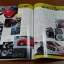 CARBOY (Japan) : 2002 / 7 thumbnail 3