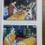 พระมงคลวิเสสกถา ของ เจ้าพระคุณสมเดจพระพุทธโฆษาจารย (เจริญ ญาณวรเถร) : อนุสรณ์ในงานพระราชทานเพลิงศพ พระสาสนโสภณ (ใย ภทฺทิยเถร) thumbnail 6