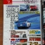 OPTION (Japan) : 2002 / 7 thumbnail 2