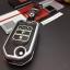 กรอบ-เคส ใส่กุญแจรีโมทรถยนต์ รุ่นเรืองแสง Honda Jazz 2014-2015 พับข้าง 2 ปุ่ม thumbnail 7