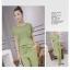 ชุดแฟชั่นเกาหลีสวยๆ สีเขียว ชุดเสื้อ-กางเกงขายาว thumbnail 3