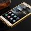 (พรีออเดอร์) เคส Huawei/P8-เคสอลู thumbnail 6