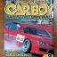 CARBOY (Japan) : 2002 / 2 thumbnail 1