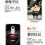 (พรีออเดอร์) เคส Lenovo/Vibe X3-เคสลายการ์ตูน thumbnail 9