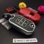 กรอบ-เคส ใส่กุญแจรีโมทรถยนต์ รุ่นเรืองแสง Honda Civic,All New Jazz พับข้าง 3 ปุ่ม thumbnail 4