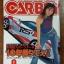 CARBOY (Japan) : 2002 / 9 thumbnail 1