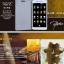 (พรีออเดอร์) เคส Vivo/X5-DGPZ เคสหนังแท้ thumbnail 5