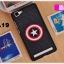 (พรีออเดอร์) เคส Vivo/X5 Max-เคสแข็งลายการ์ตูน thumbnail 25