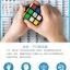 GAN RSC Rubik's Speed Cube Standard Edition thumbnail 7