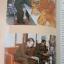 อนุสรณ์ในงานพระราชทานเพลิงศพ พันตรีเอก บุนนาค จ.ม. ๓ กรกฎาคม ๒๕๒๘ thumbnail 7