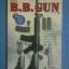 คัมภีร์ B.B.GUN 1 thumbnail 1
