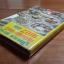 คู่มืออาหาร คาว-หวาน เลิศรสประจำครัว 1007 ชนิด / จริยา สุภาวัฒน์ thumbnail 4