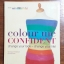 colour me CONFIDENT / hamlyn thumbnail 1