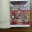 เรื่องมหาดเล็ก ของ กรมศิลปากร / อนุสรณ์งานพระราชทานเพลิงศพ พันเอก นายวรการบัญชา (บุญเกิด สุตันตานนท์) thumbnail 7