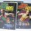 Hip Hop ABS Level 1+2 _ 6 DVD Boxset thumbnail 3