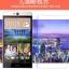 (พรีออเดอร์) ฟิล์มนิรภัย HTC/Desire 826 thumbnail 6