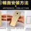 (พรีออเดอร์) เคส Huawei/G7 Plus-เคสอลูกระจกเงา thumbnail 13