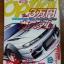 OPTION (Japan) : 2002 / 8 thumbnail 1