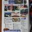 OPTION TWO 2 (Japan) : 2005 / 4 thumbnail 2