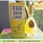 Egg Skin Care Small Egg อีมัลชั่นไข่ ไบรท์เทนนิ่ง มอยซ์เจอร์ไรซิ่ง โทนเนอร์ ราคาส่ง 3 ขวด ขวดละ 150 บาท/ 6 ขวด ขวดละ 140 บาท/ 12 ขวด ขวดละ 120 บาท/ 24 ขวด ขวดละ 110 บาท ขายเครื่องสำอาง อาหารเสริม ครีม ราคาถูก ของแท้100% ปลีก-ส่ง thumbnail 3
