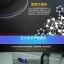 (พรีออเดอร์) ฟิล์มนิรภัย Huawei/GR5 (2017) thumbnail 10