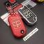 กรอบ-เคส ใส่กุญแจรีโมทรถยนต์ รุ่นเรืองแสง Honda Jazz 2014-2015 พับข้าง 2 ปุ่ม thumbnail 6