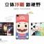 (พรีออเดอร์) เคส Huawei/P8-Lcool thumbnail 2