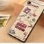 (พรีออเดอร์) เคส Huawei/P8-Lcool thumbnail 23