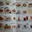 กินดื่มต้านคอเลสเตอรอล ความดัน และโรคหัวใจ / กฤษฎี โพธิทัต thumbnail 6