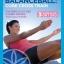 Balance Ball Core Cross Train with Tanja Djelevic thumbnail 1