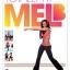ดีวีดีออกกำลังกาย Mel B Totally Fit Workout thumbnail 1