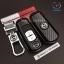 กรอบ-เคส ใส่กุญแจรีโมทรถยนต์ ลายเคฟล่า Mazda 2,3/CX-3,5 Smart Key 2 ปุ่ม thumbnail 3
