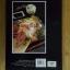 อาหารญี่ปุ่น / แสงแดด thumbnail 2