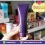 Mistine Beauty Plus Foundation ครีมรองพื้นมิสทีน บิวตี้พลัส ขายเครื่องสำอาง อาหารเสริม ครีม ราคาถูก ของแท้100% ปลีก-ส่ง thumbnail 1