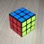 Z-Cube 3x3x3 Magnetic มีแม่เหล็ก thumbnail 5