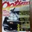 OPTION (Japan) : 2002 / 5 thumbnail 1