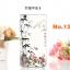 (พรีออเดอร์) เคส Huawei/P8-เคสยางลายการ์ตูน thumbnail 15