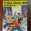 a day story comic : คู่มือเด็กดื้อฉบับการ์ตูน thumbnail 1