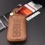 ซองหนังแท้ ใส่กุญแจรีโมทรถยนต์ รุ่นหนังนิ่ม โลโก้เหล็ก LEXUS ES300h Smart Key เล็กซ์ซัส thumbnail 5