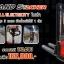 Hand Stacker ระบบไฟฟ้า รุ่น Full ยกของหนัก 1T สูงถึง 3 เมตร ยกขึ้น-ลงและขับเคลื่อน ด้วย ระบบไฟฟ้า thumbnail 1