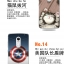 (พรีออเดอร์) เคส Lenovo/Vibe X3-เคสลายการ์ตูน thumbnail 10