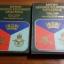 BRITISH DEFENCE EQUIPMENT CATALOGUE 1993-1994 TWENTY-FIRST EDITION : VOLUME 1-2 thumbnail 1