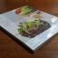 แมโครไบโอติกส์ : อาหารอร่อยเพื่อสุขภาพ / เมกุมิ คิฮาตะ thumbnail 3