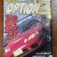 OPTION TWO 2 (Japan) : 2001 / 9 thumbnail 1