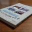 ไทย-พม่า-ลาว-จีน : สี่เหลี่ยมเศรษฐกิจ สี่เหลี่ยมวัฒนธรรม / ธเนศวร์ เจริญเมือง thumbnail 4
