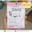 กลูต้า วีวี่ vivi gluta ผลิตภัณฑ์เสริมอาหาร ตราคิราโรส - charm for you ขายส่งเครื่องสำอาง ขายส่งอาหารเสริม ขายส่งสินค้ากระแสความงาม ของแท้ ปลีก-ส่ง thumbnail 1